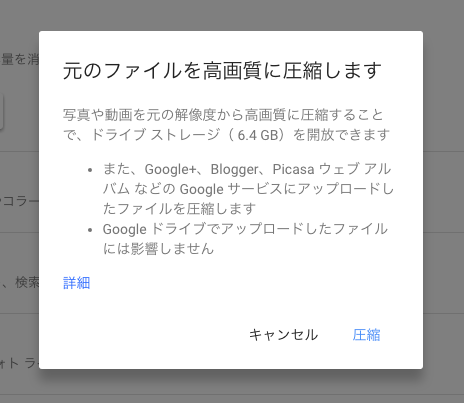 2016-01-18_1324
